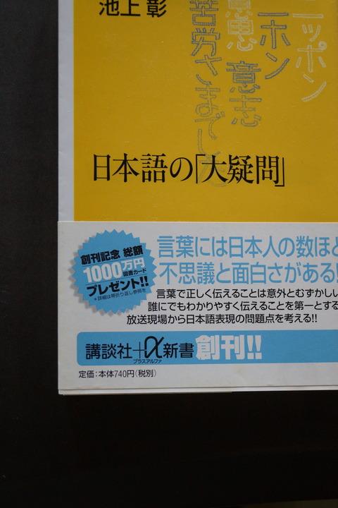 オフィス樋口Books0034