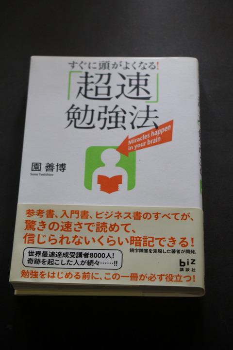 オフィス樋口Books0015