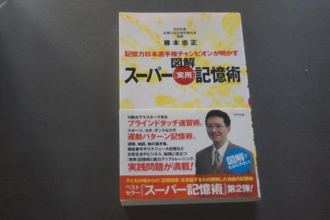 オフィス樋口Books0115