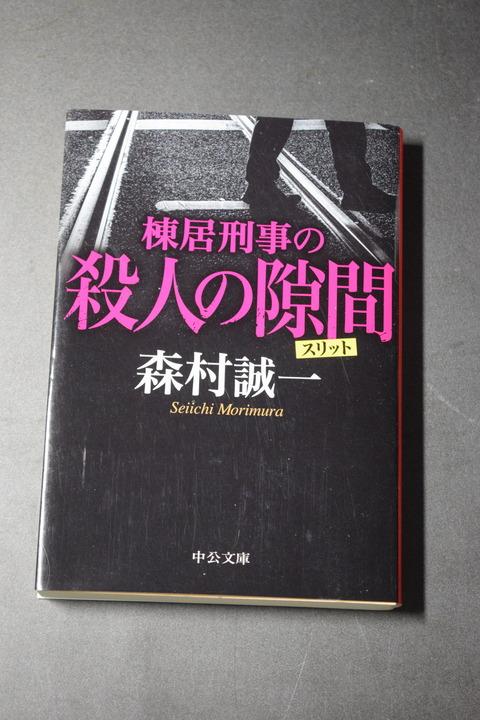 オフィス樋口Books249-0001