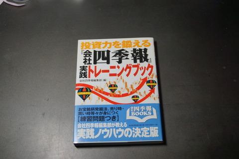 オフィス樋口Books0210