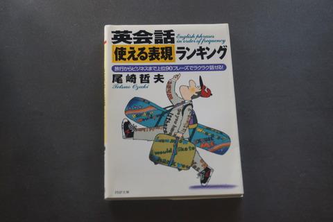 オフィス樋口Books0099