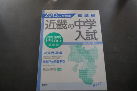 オフィス樋口Books0134