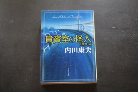オフィス樋口Books0137