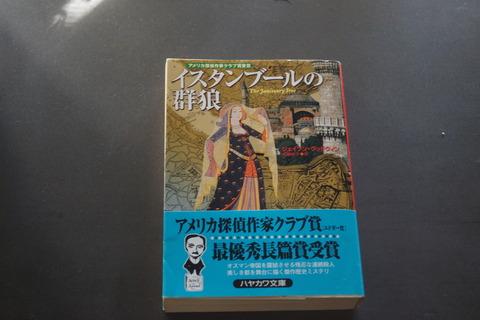 オフィス樋口Books0105