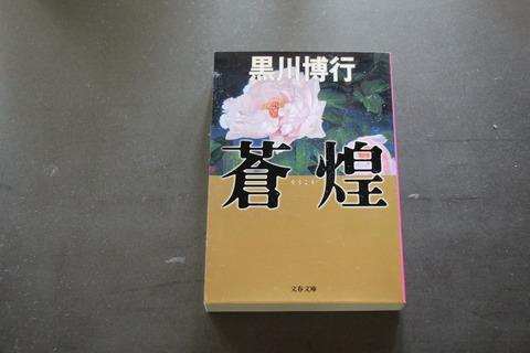 オフィス樋口Books0153