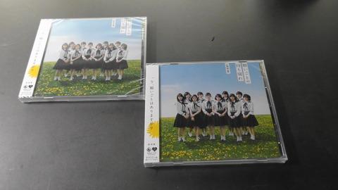 オフィス樋口Books0225