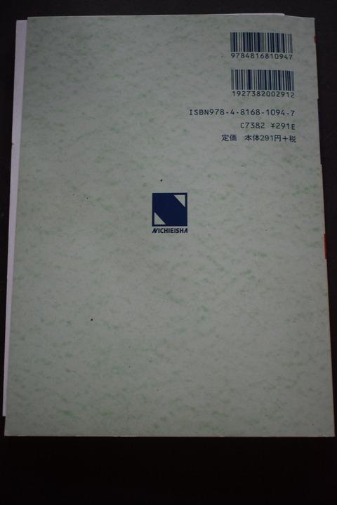 オフィス樋口Books0236-2