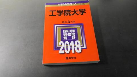 オフィス樋口Books0231