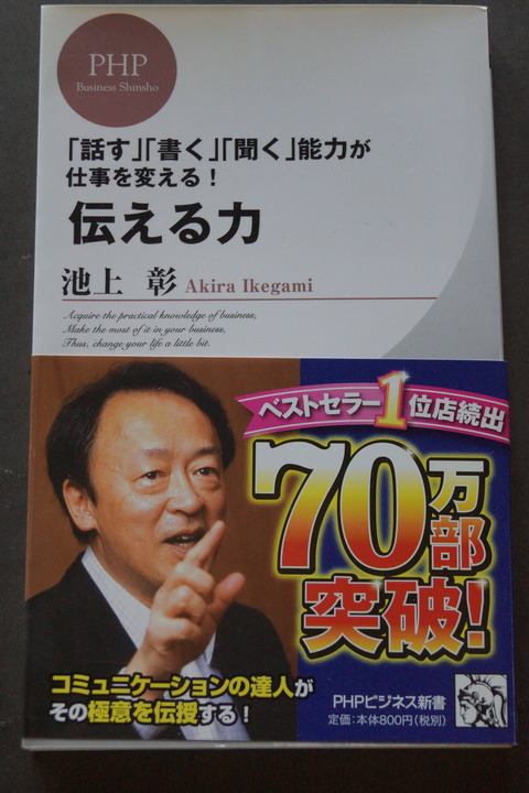オフィス樋口Books0037