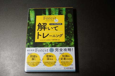 オフィス樋口Books0041