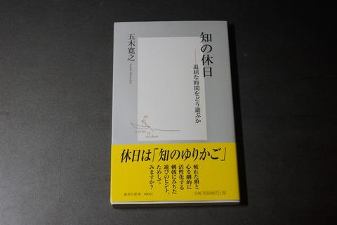 オフィス樋口Books0074