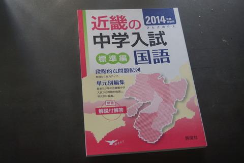オフィス樋口Books0092