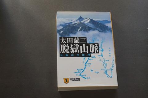 オフィス樋口Books0124