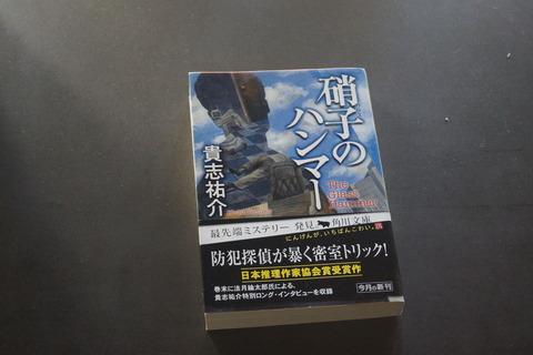 オフィス樋口Books0130