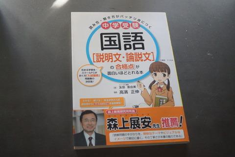 オフィス樋口Books0095