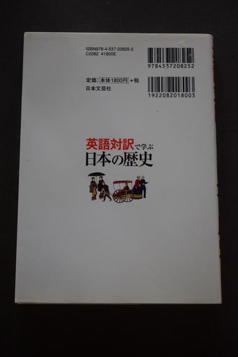 オフィス樋口Books0237-2