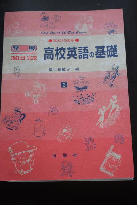 オフィス樋口Books0239-1