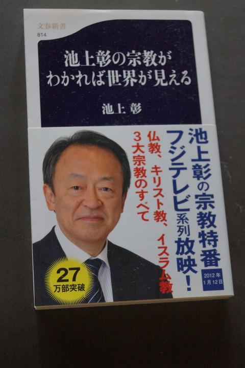 オフィス樋口Books0036