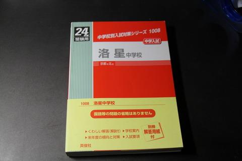 オフィス樋口Books0188