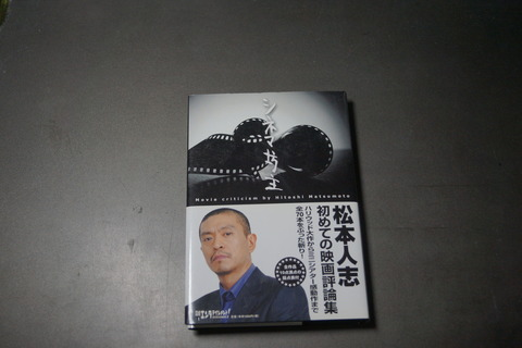 オフィス樋口Books0223