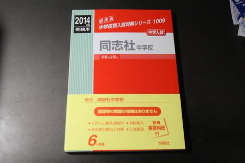オフィス樋口Books0170