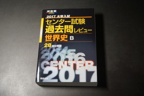 オフィス樋口Books0044