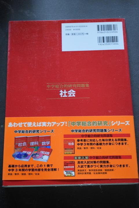 オフィス樋口Books0240-2