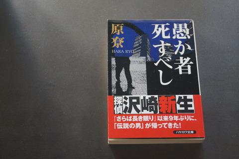 オフィス樋口Books0123