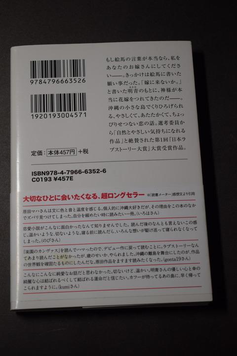オフィス樋口Books248-0004