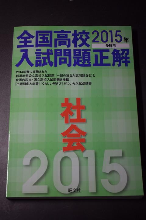 オフィス樋口Books251-0001