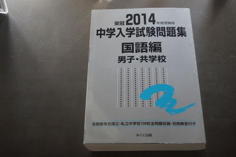 オフィス樋口Books0135