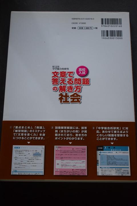オフィス樋口Books0242-2