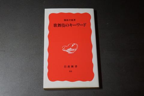 オフィス樋口Books0073