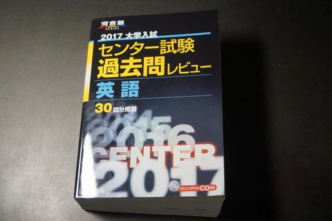 オフィス樋口Books0046
