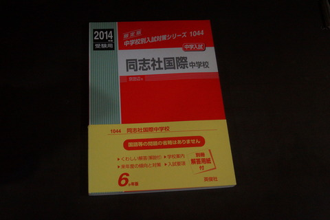 オフィス樋口Books0200