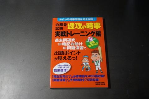 オフィス樋口Books0206