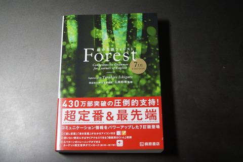 オフィス樋口Books0039