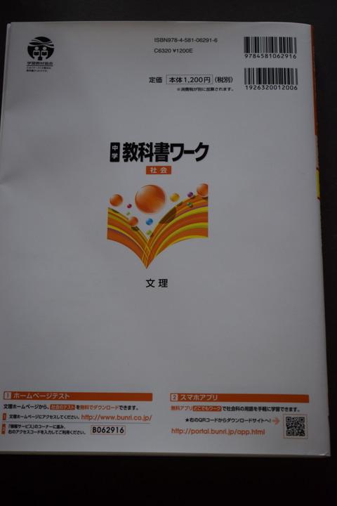 オフィス樋口Books0241-2
