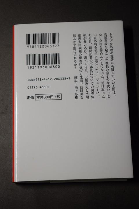 オフィス樋口Books249-0005