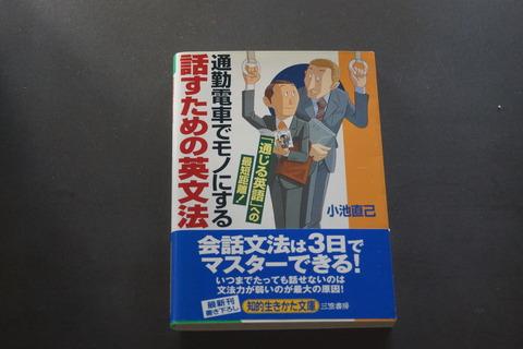 オフィス樋口Books0114