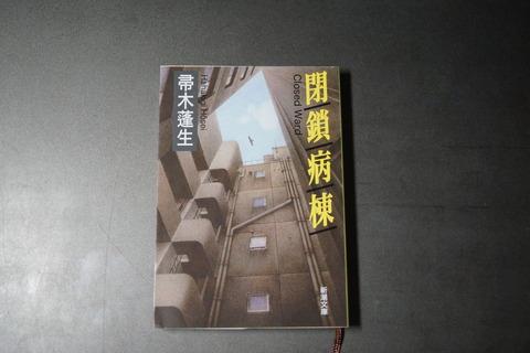 オフィス樋口Books0059