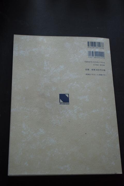 オフィス樋口Books0239-2