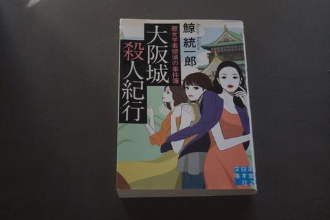 オフィス樋口Books0109