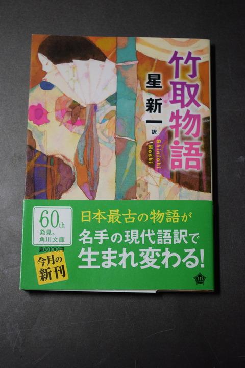 オフィス樋口Books245-0001