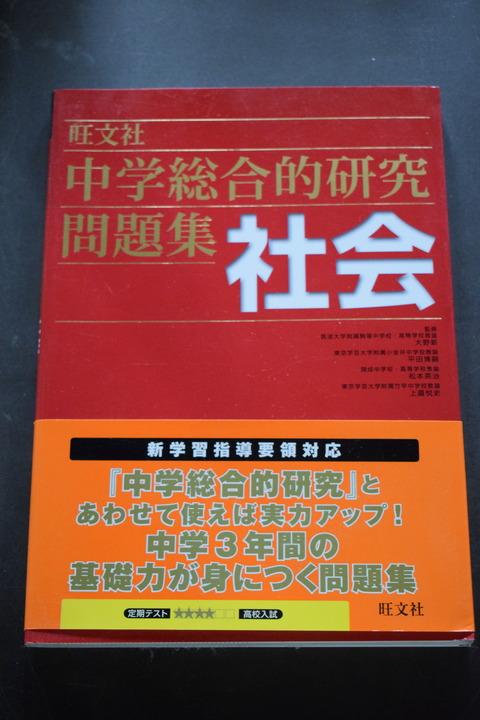 オフィス樋口Books0240-1