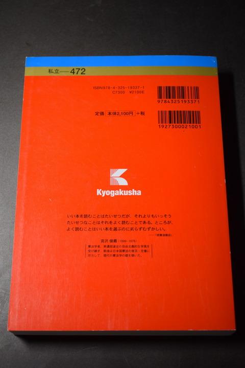 オフィス樋口Books244-0004