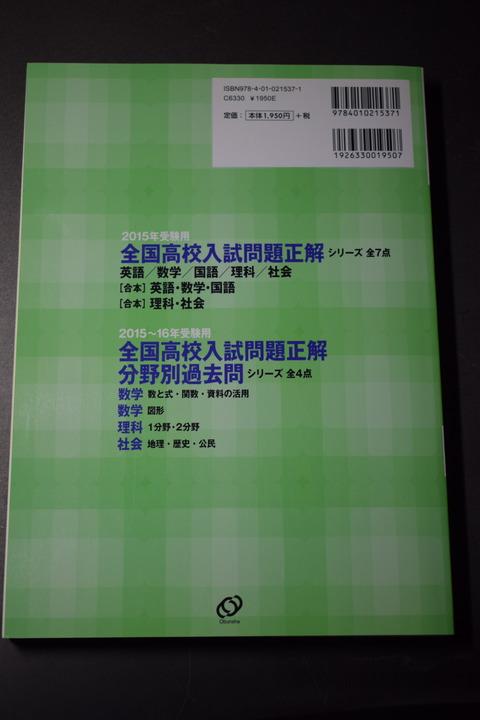 オフィス樋口Books251-0004