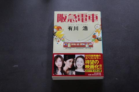 オフィス樋口Books0158