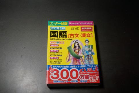 オフィス樋口Books0213